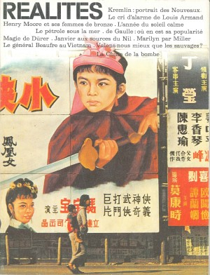 Nouveau procédé technique qui permet d'imprimer l'essentiel de la revue en couleur. Réalités n°228, janvier 1965